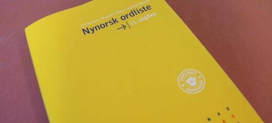Nynorskordboka kan vere lovstridig