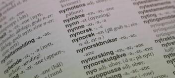 Samlaget gir ut trong nynorsknorm