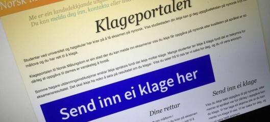 Ny klageportal for nynorskbrukande studentar