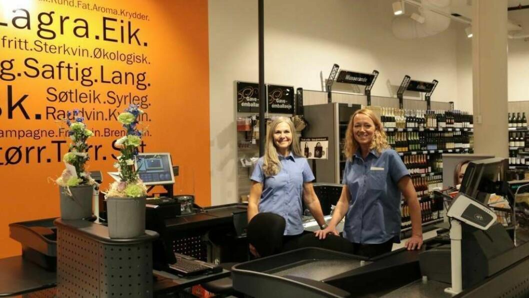 STØRST AUKE: Vinmonopolet i Årdal har største auken i omsetnaden i Sogn