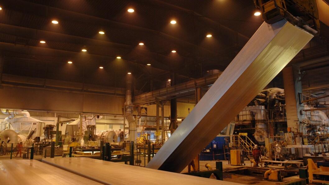 TAP: Aluminiumsverket i Årdal gjekk med tap i tredje kvartal.