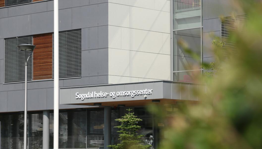 OPEN: Sogndal helse- og omsorgssenter er ope for besøkande att.